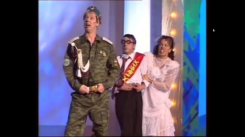 Свадьба Танго втроем Карина Зверева и Дуэт Перцы Армейский юмор