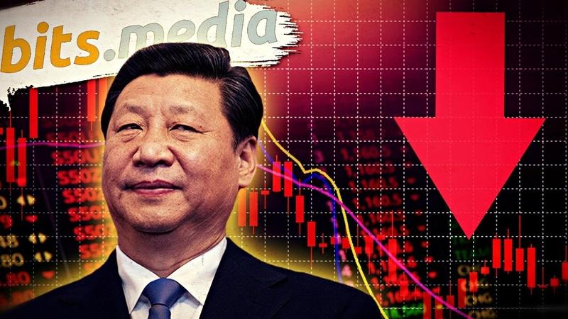 Паника вокруг China Evergrande НБК расширил запрет на криптовалюты Курс Биткоина Новости