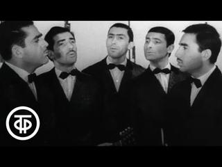 "ВИА ""Орэра"" - ""Тополя"" (1967)"