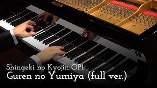 Guren no Yumiya (Full ver.) - Attack on Titan OP1 [Piano]