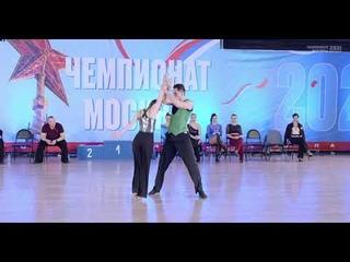 Чемпионат Москвы 2021 ДнД Champion Slow Катунин Павел   Николаева Екатерина