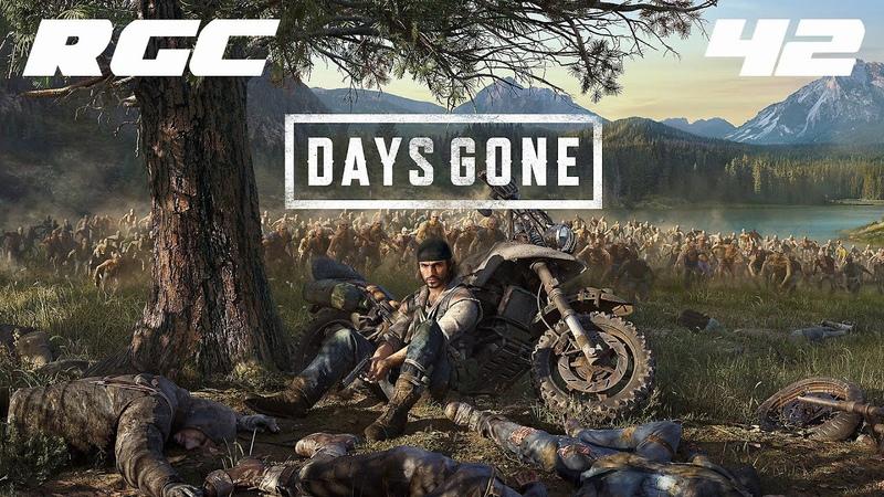 Days Gone прохождение без комментариев №42