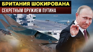 F-35 - Секретное оружие Путина: Британия ошарашена поворотом по стелс-истребителям