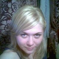 Личная фотография Виктории Сердитовой