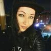 Елена Шаркова