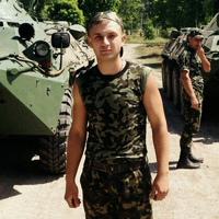 Фотография страницы Валентина Сидоренко ВКонтакте