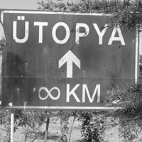 Вредная Утопия