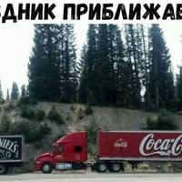 Эдик Назиров, 0 подписчиков