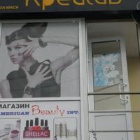 Личная фотография Инны Ильницкой