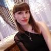 Alina Rodikova