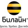 Свзной Тц-Манго