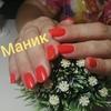 Елена Сапрыкина
