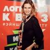 Алёна Глухова