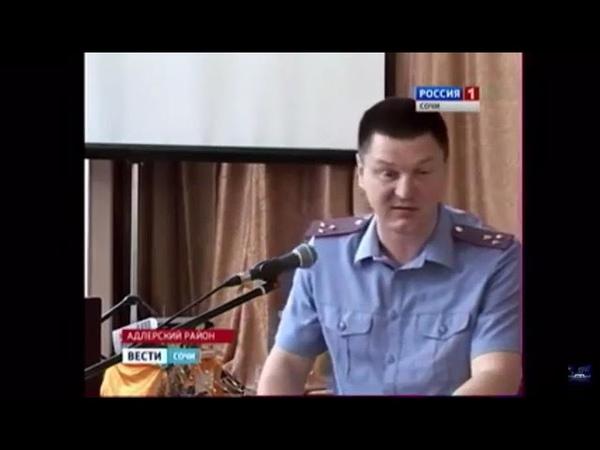Ментовские войны почему подполковник в Сочи обвинил генерала в связях с проститутками и ОПГ
