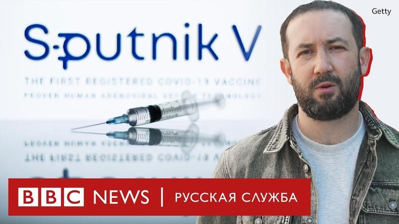 Вы всему верите что Путин говорит Что думают о вакцине в России и Израиле