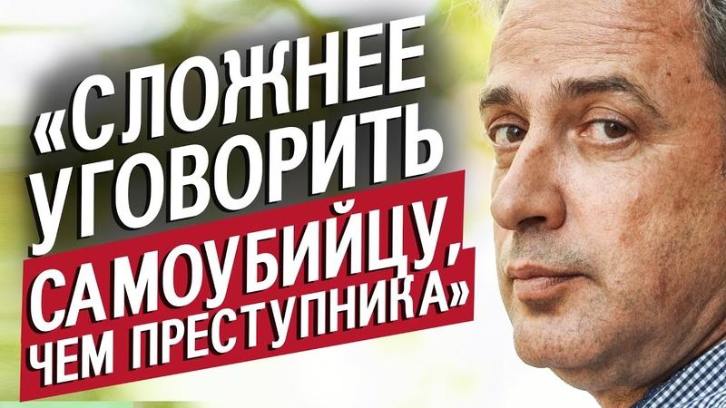 Переговорщик c преступниками Вадим Не маленький человек