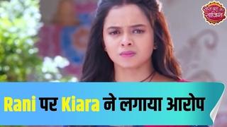 Rani is 'Gold Digger', says Kiara | Apna Time Bhi Aayega